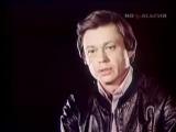 Николай Караченцев - Песня из кинофильма