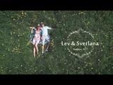 Lev & Svetlana - Lovestory