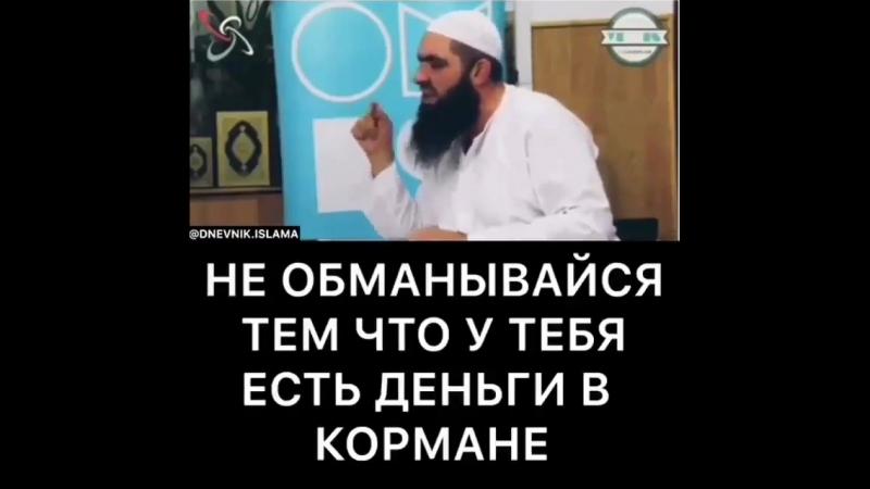Svet.islama_video_1538774152106.mp4