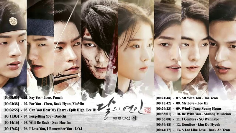 Moon Lovers Scarlet Heart Ryeo Ost Full Album