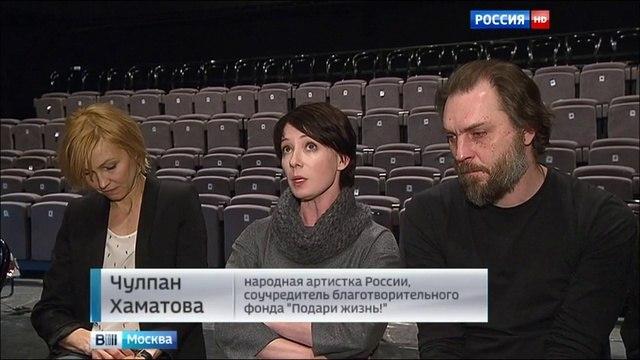 Вести-Москва • Спектакль с незрячими и глухими актерами Прикасаемые номинирован на Золотую маску