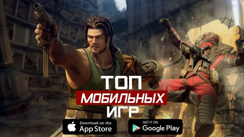 ТОП5 Лучшие мобильные игры на Андроид и iOS 2019 года