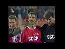 Минск стадион Динамо. Запомним его таким.