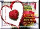 Doc397708723_482756321.mp4