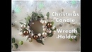 DIY Last Minute Easy Christmas Candle Wreath Holder ♡ Maremi's Small Art ♡