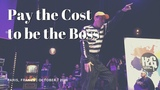 Junior Boogaloo Judges Showcase Pay the Cost to be the Boss 2018