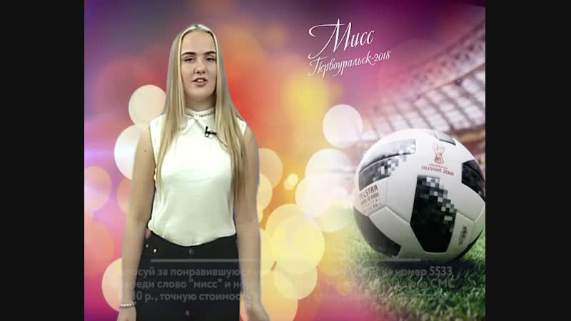 24 Милана Савина, 15 лет
