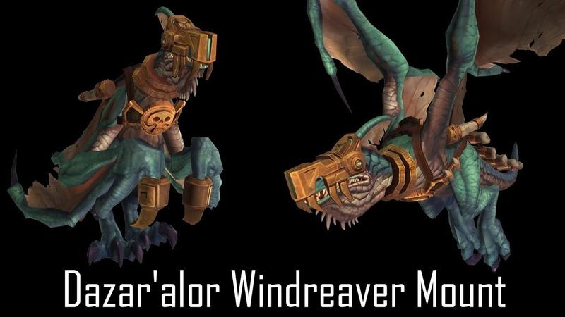 Dazar'alor Windreaver Mount