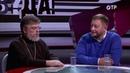 о. Григорий Григорьев и Алексей Лазарев в программе «Парадигма» канала ОТР