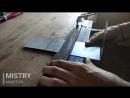 Инструмент для гибки листового металла