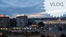 Обратно в август или невыпущенный влог из Екатеринбурга