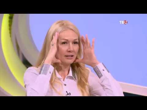 Утренняя программа Настроение на телеканале ТВЦ Лимфодренажный массаж лица