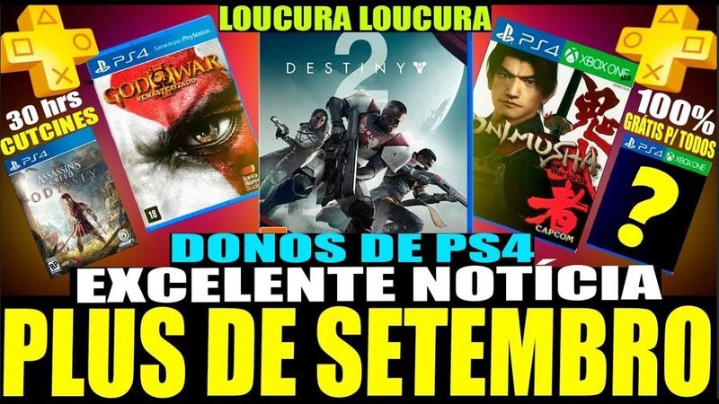 SONY JÁ LIBEROU PRA JOGAR CORREEE!! Grátis p/ Geral PS4/XONE/PC! (Notícias PS4/XBOX)