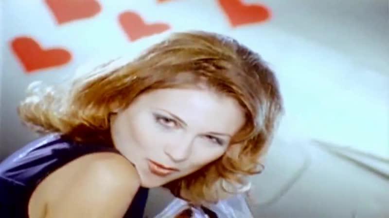 Лариса Черникова - Влюбленный Самолет | 1997 год | клип [Official Video]