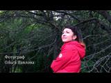 Видеовизитка Фотограф Ольга Павлова