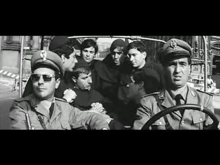 Super rapina a Milano - Adriano Celentano 1964