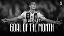 Juventus Goal of the Month November 2018