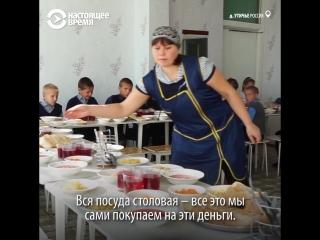 В деревне Утичье бесплатно кормят и развозят учеников.