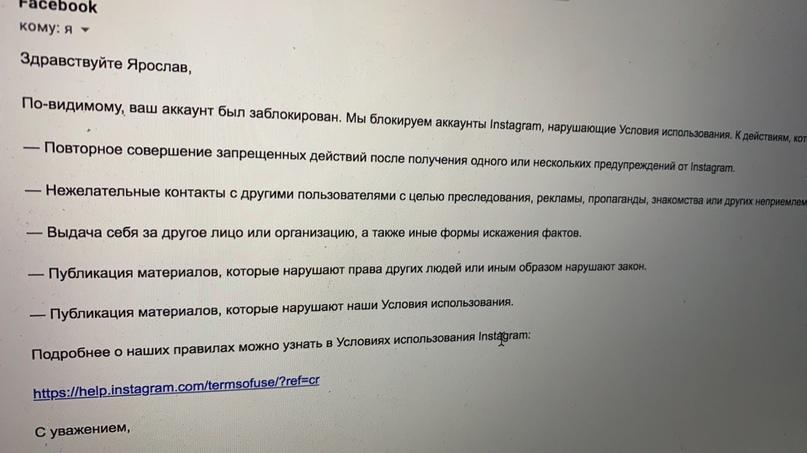 Ярослав Чалкин  