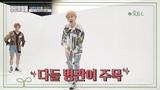 SHOW 04.07.18 A.C.E @ Weekly Idol Byeongkwan super fast dance performance