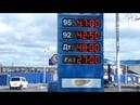 Цены на топливо опять двинулись вверх