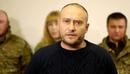 Вести Ярош создает на Украине школу юных диверсантов и призывает уничтожить Россию