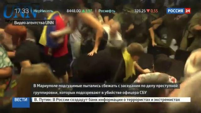 Новости на Россия 24 • В Мариуполе подозреваемые в убийстве СБУшника вырвались из клетки
