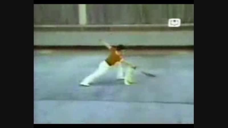 Джет Ли (комплекс с мечом ДАО)