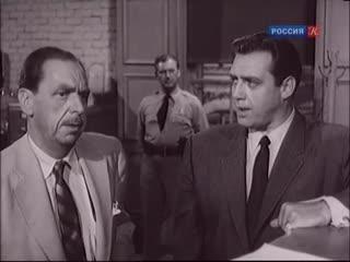 «Перри Мейсон. Дело тонущей утки» (1957), реж. Уильям Д. Расселл, 4-я серия