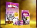 Трогательная реклама Вискас для котят 2003 года