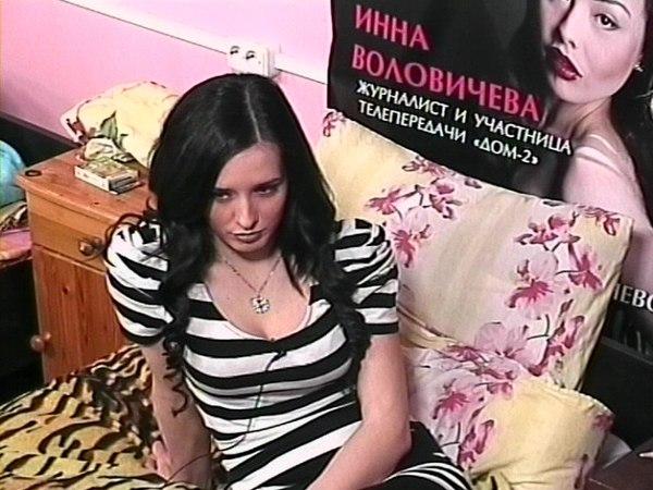 ДОМ-2 Город любви 2480 день Вечерний эфир (23.02.2011)