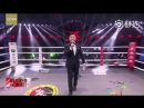 Kunlun Fight: Chinese kickboxing promotion brand goes global