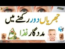 Face beauty how to remove wrinkles how to remove wrinkles from face at home