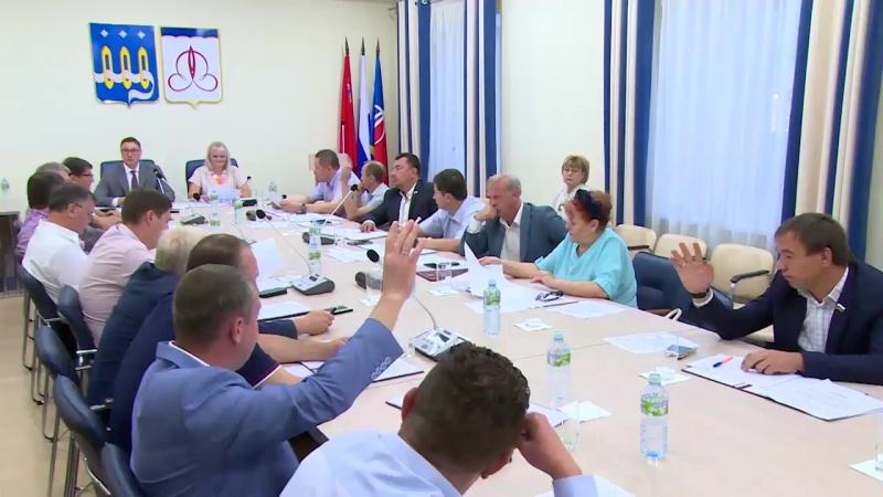 44-е заседание Совета депутатов городского поселения Щёлково