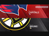 Washington Capitals vs Boston Bruins Jan 10, 2019 HIGHLIGHTS HD