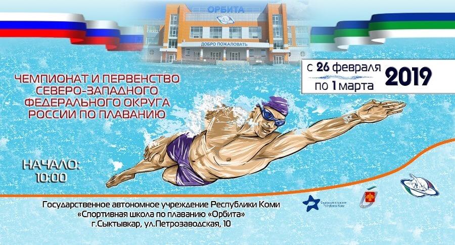 Смотреть День тренера в 2019 году в России: какого числа, мероприятия, поздравления видео