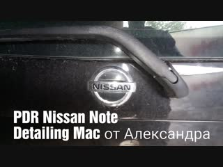PDR Nissan Note