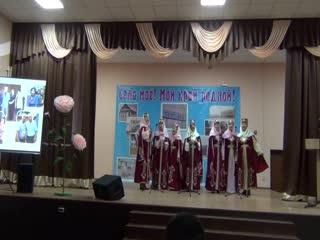 00066 ансамбль яшав. с.сеитовка - савга этип беремен [высшее качество (больше)]