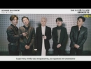 SECHSKIES CONCERT 2018 MESSAGE RUS SUB