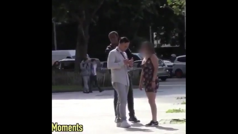 Как украсть чужую девушку