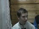 Беседа Сямжа 30.09.2013 4 часть