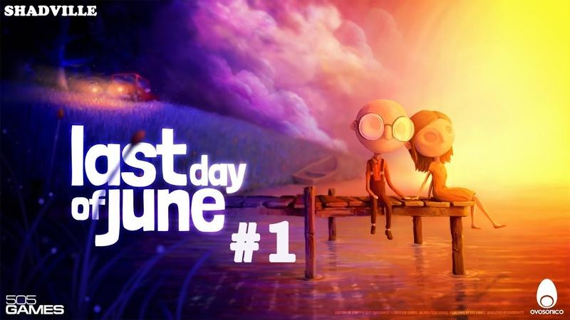 Last Day of June Прохождение игры 1: Спасти Джун » Freewka.com - Смотреть онлайн в хорощем качестве