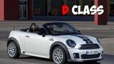 Машины из Asphalt 8 в реальной жизни D Class Cars from Asphalt 8 in real life