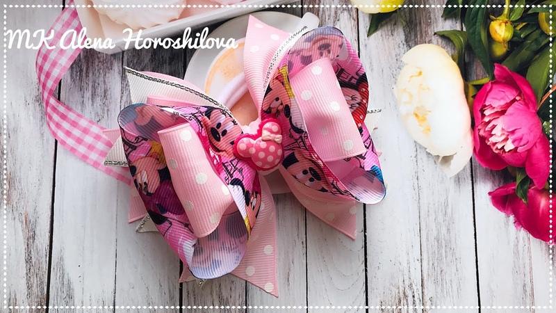 Американские бантики из репса лент мк Алена Хорошилова ribbon bows kanzashi diy