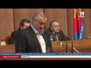 Сергей Аксёнов отчитался перед депутатами Госсовета о результатах деятельности Совмина в 2017 году Реальные цифры ключевые дост