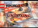 LEGO Ninjago Катана V11 70638-UNBOXING