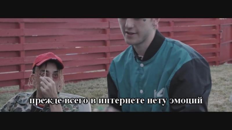 LiL PEEP Interview FT ITSOKTOCRY yunggoth русские субтитры