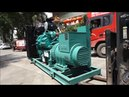 New 50Hz 1500RPM 400V 630KW Cummins Diesel Generator Set