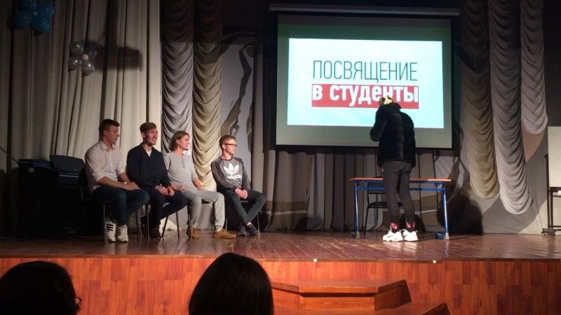 Лекция Big Russian Boss на посвящении в студенты ГГТУ 2018