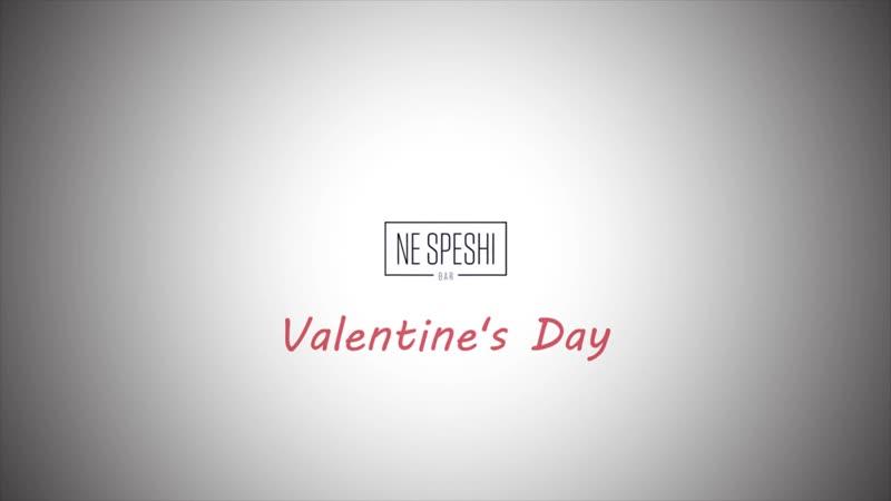 LOVE PARTY in NE SPESHI BAR (15.02.19)